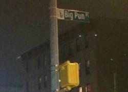 big-pun-sign-fe-250x179