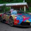 Murcielago Lamborghini