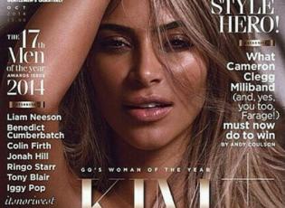 Kim-Kardashian-West-GQ-British-Woman-of-the-Year-546x400