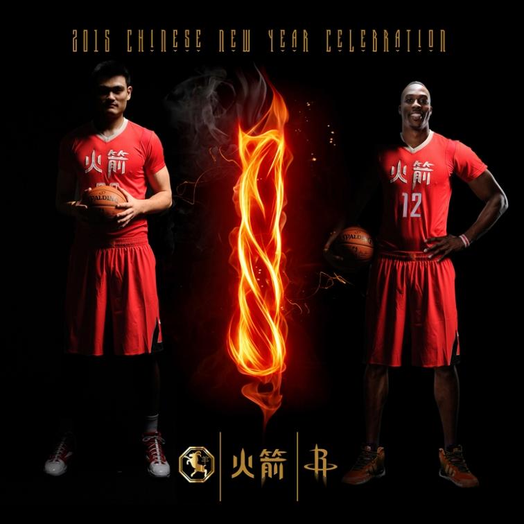 on sale e25b3 a7848 Houston Rockets Unveil New Uniforms | 97.9 The Box