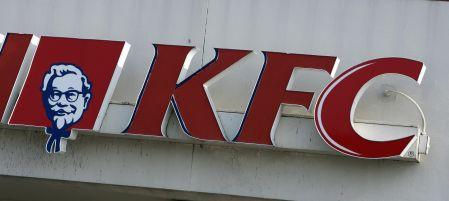 A Kentucky Fried Chicken (KFC) restauran...