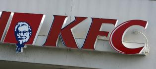 A Kentucky Fried Chicken (KFC) restauran...