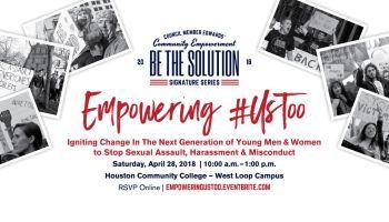 Empowering #UsToo